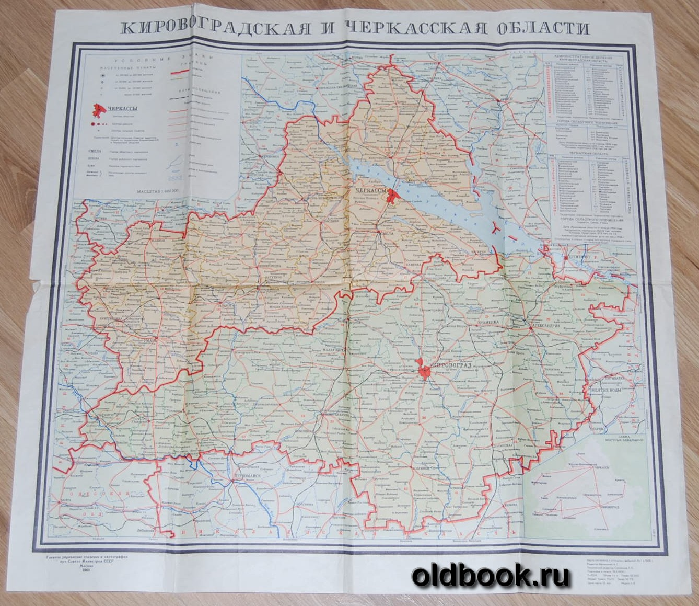 Карта украины кировоградская область