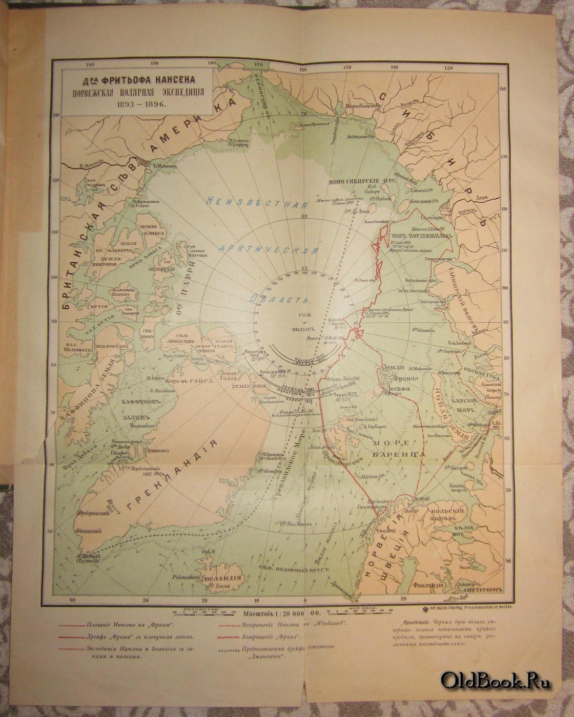 117 что такое арктика и как велика (по площади) принадлежащая ссср часть арктики?
